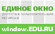 edinnoe_okno